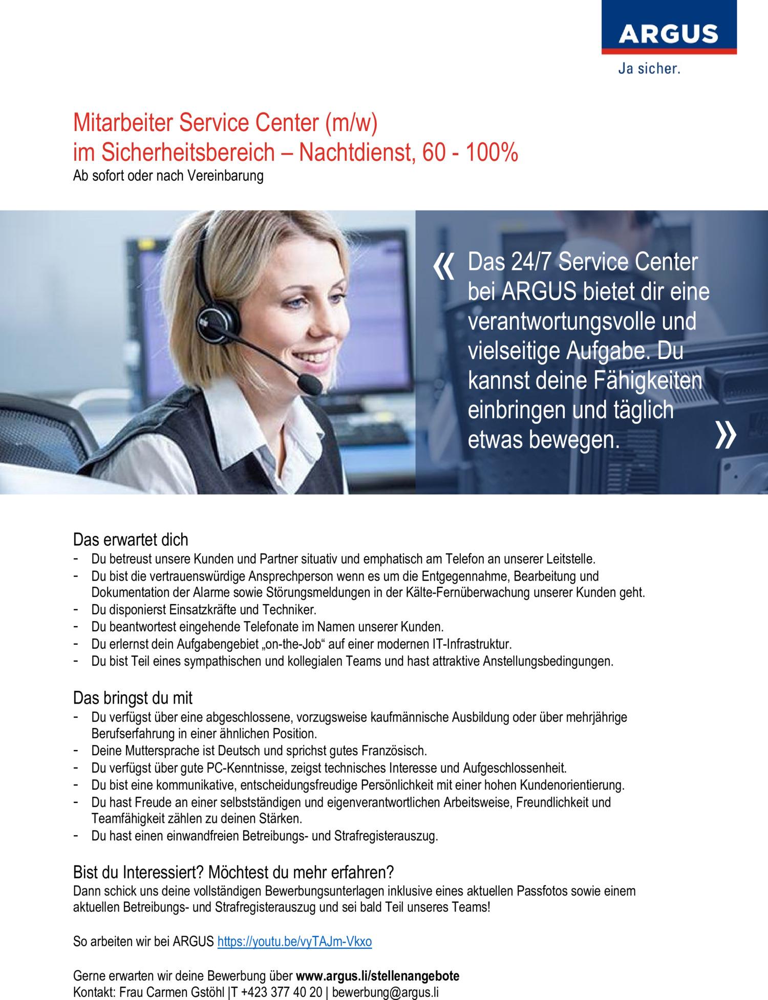 Inserat Mitarbeiter Service Center (m/w)  im Sicherheitsbereich - Nachtdienst, 60 - 100%